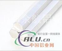 滬3207六角鋁棒品質一流價格合理
