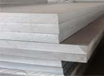 6061铝板 硬度高 模具专项使用