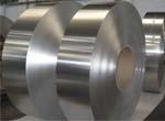 铝带直销 铝带加工企业