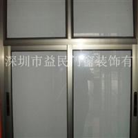 铝合金门窗公司�敉评�窗