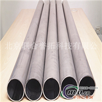 7075超高强度铝管