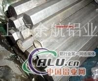 沪6060六角铝棒品质一流价格合理