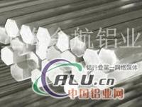 滬7004六角鋁棒品質一流價格合理