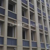 安徽百叶窗铝型材厂家
