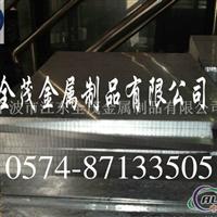 2A10铝合金的硬度 2A10铝合金板