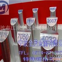 2A21超硬铝棒 进口铝板2A21