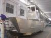 Aluminum Leisure Yacht