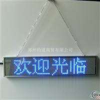鋁合金型材、鋁合金超薄顯示屏