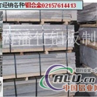 6061铝合金板成分