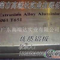 5052铝板厂家 5052船用铝板