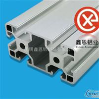 铝型材挤压 表面氧化处理