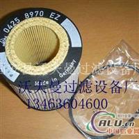 0040943504空气滤芯