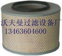 AF26165空气滤芯