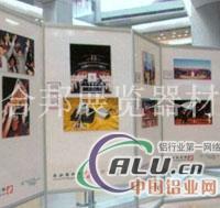 合邦供应佛山PVC展板铝材边框 广告展板