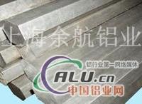 上海A93105六角鋁棒規格尺寸價格
