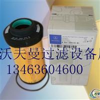 空气滤芯AF26242【产品报价】