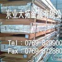 6061阳极氧化铝板 环保铝板