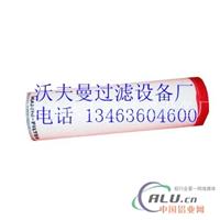 WD962机油滤芯WD962