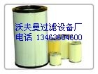 机油滤芯0118 0597