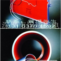 铝基硅橡胶电热片