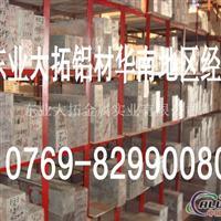 6061铝合金厚板 6061环保铝板