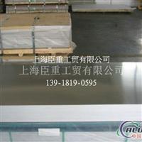 1100铝板批发1100铝板状态1100铝