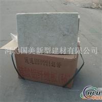 硅酸铝板 硅酸铝毡
