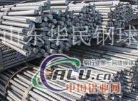 鋁土礦研磨粉碎用棒磨機磨棒