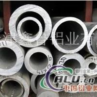 7075铝钢空心铝钢无缝铝管