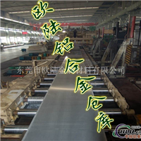 进口铝合金板进口铝合金6A06