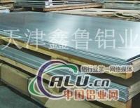 铝箔、复合底板、防锈铝板