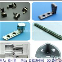 工业铝型材连接件 一字连接件