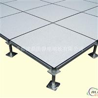铝合金架空地板
