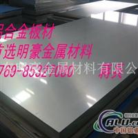 LF5铝合金板,LB1铝合金卷板