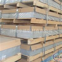 拉伸铝板生产商济南拉伸铝板