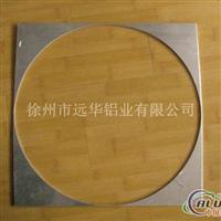 供應各種直徑鋁圓片