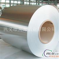 有经验生产电厂保温用铝卷防锈铝卷