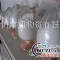 超细高白填料氢氧化铝