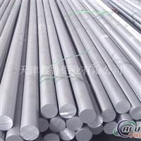 6061鋁棒7075鋁棒的專業廠家