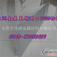 5059铝合金板 5059铝合金板