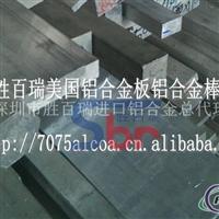 优质进口7A03铝棒 进口合金铝棒