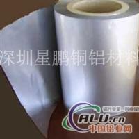 PE铝箔PE铝箔厂家PE2层铝箔