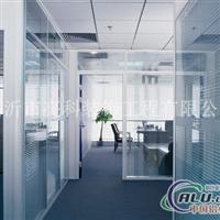 高隔间玻璃隔断安装技术标准