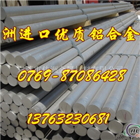 西南铝5010铝合金 铝棒价格