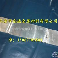 铝母线伸缩节