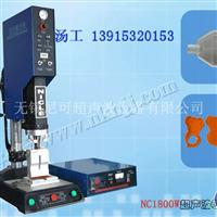 棉签焊接成型设备