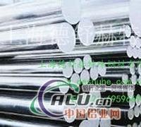 DSH 现货供应 美铝 进口铝棒