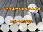 进口5050铝棒 5050铝棒批发