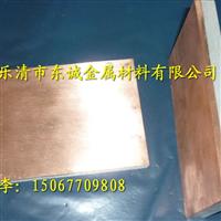 铜铝爆开焊块