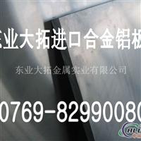 铝合金2024 进口铝合金板材